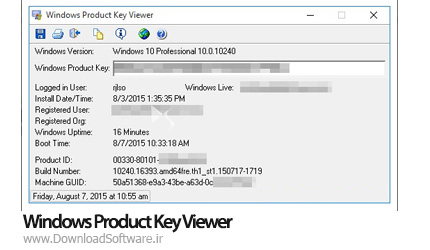 دانلود Windows Product Key Viewer – نمایش مشخصات ویندوز