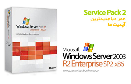 Windows Server 2003 R2 Enterprise x86 - ویندوز سرور 2003