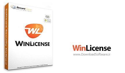 دانلود Winlicense نرم افزار محافظت از سورس برنامه ها در مقابل کرک و مهندسی معکوس