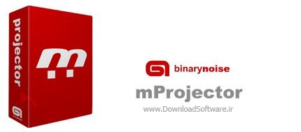 دانلود mProjector – نرم افزار تبدیل فلش SWF به EXE