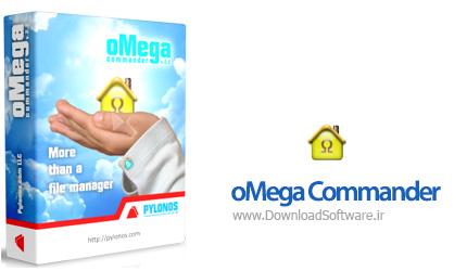 دانلود oMega Commander نرم افزار مدیریت فایل قوی