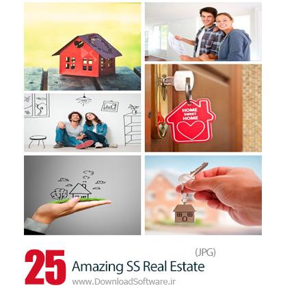 دانلود تصاویر با کیفیت خانه و املاک و مستغلات از شاتر استوک - Amazing ShutterStock Real Estate