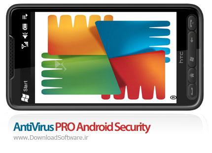 دانلود AntiVirus PRO Android Security آنتی ویروس AVG اندروید