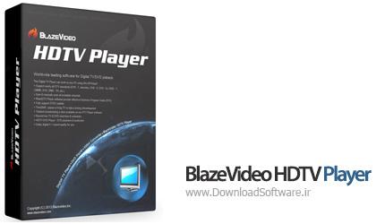 دانلود BlazeVideo HDTV Player نرم افزار پخش فیلمهای HD