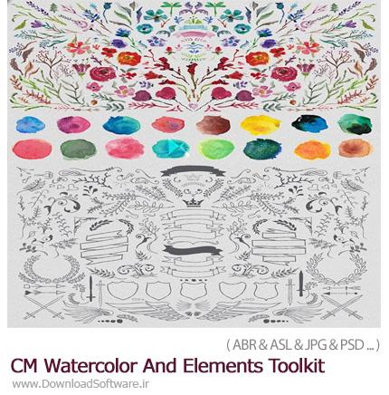 دانلود مجموعه عناصر طراحی آبرنگی - CM Watercolor And Elements Toolkit