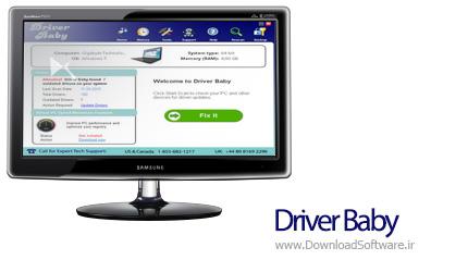 دانلود Driver Baby نرم افزار شناسایی و آپدیت درایورها