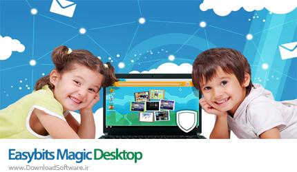 دانلود Easybits Magic Desktop – کامپیوتر برای کودکان