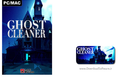 Ghost-Cleaner-cover-game