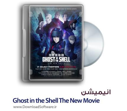 دانلود انیمیشن Ghost in the Shell The New Movie 2015