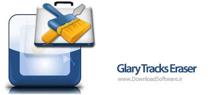 دانلود Glary Tracks Eraser نرم افزار حفظ حریم شخصی