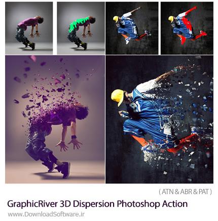 دانلود اکشن فتوشاپ ایجاد افکت ذرات پراکنده سه بعدی از گرافیک ریور - GraphicRiver 3D Dispersion Photoshop Action