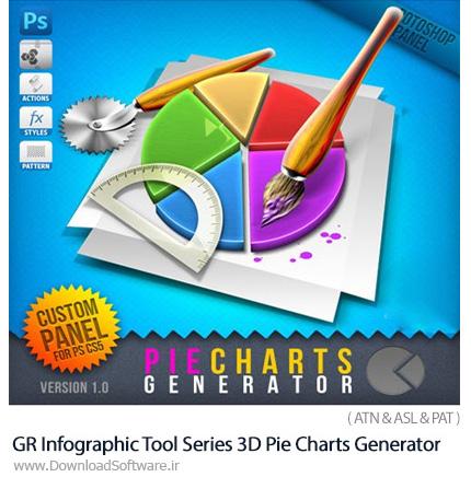 دانلود اکشن فتوشاپ ساخت نمودارهای دایره ای سه بعدی از گرافیک ریور - GraphicRiver Infographic Tool Series 3D Pie Charts Generator