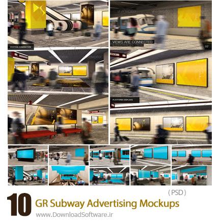 دانلود تصاویر لایه باز قالب پیش نمایش یا موکاپ بیلبوردهای تبلیغاتی مترو از گرافیک ریور - GraphicRiver Subway Advertising Mockups