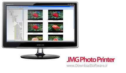 دانلود JMG Photo Printer نرم افزار مدیریت پرینت تصاویر