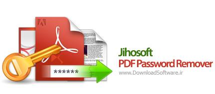 دانلود Jihosoft PDF Password Remover نرم افزار حذف پسورد PDF