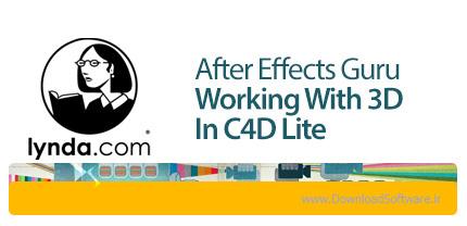دانلود آموزش مدل و انیمیشن سازی سه بعدی با استفاده از پلاگین C4D Lite در افتر افکت از لیندا - Lynda After Effects Guru Working With 3D In C4D Lite