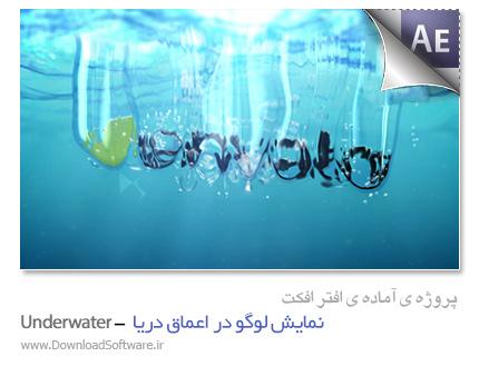 دانلود پروژه آماده افترافکت - نمایش لوگو در اعماق دریا - Underwater