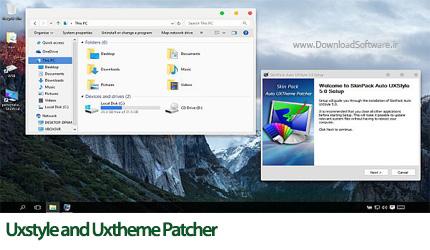 دانلود Uxstyle and Uxtheme Patcher نرم افزار اجرا و نصب تم های ویندوز