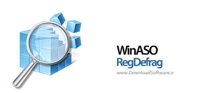 دانلود WinASO RegDefrag نرم افزار دفراگ رجیستری