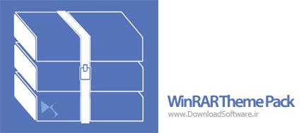 WinRAR-Theme-Pack