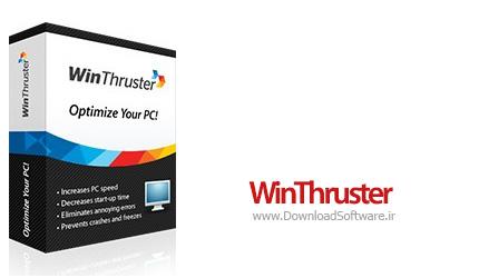 دانلود WinThruster نرم افزار رفع خطاهای کامپیوتر