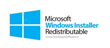 دانلود Windows Installer Redistributable - نرم افزار مورد نیاز برای نصب برنامه ها در ویندوز