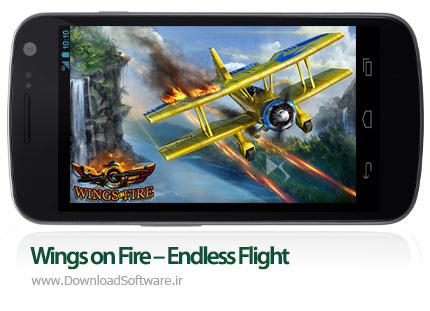 دانلود بازی Wings on Fire – Endless Flight – بال ها در آتش برای اندروید