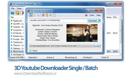 دانلود 3D Youtube Downloader Single Batch x86/x64 برنامه دانلودر یوتیوب