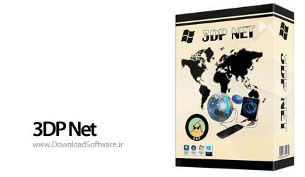 دانلود 3DP Net نرم افزار جستجو و نصب درایورها