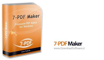 دانلود 7PDF Maker نرم افزار ساخت فایل PDF