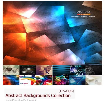 دانلود تصاویر وکتور پس زمینه های انتزاعی شگفت انگیز - Amazing Abstract Backgrounds Collection