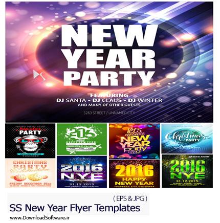 دانلود تصاویر وکتور قالب آماده فلایرهای فانتزی کریسمس و سال نو از شاتر استوک - Amazing ShutterStock New Year Flyer Templates