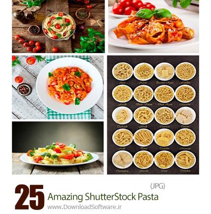 دانلود تصاویر با کیفیت پاستا، ماکارونی از شاتر استوک - Amazing ShutterStock Pasta