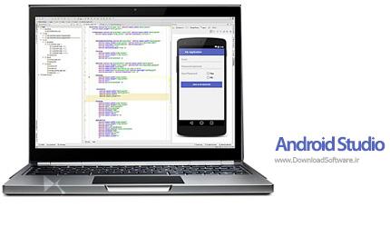 دانلود Android Studio نرم افزار برنامه نویسی اندروید