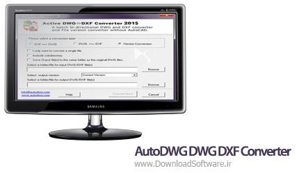 دانلود AutoDWG DWG DXF Converter نرم افزار مبدل DWG و DXF