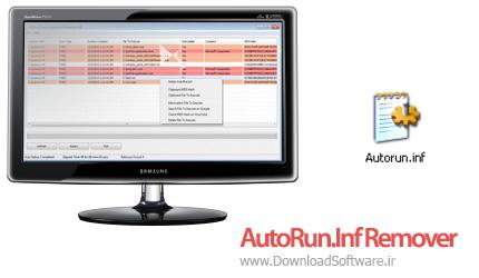 دانلود AutoRun.Inf Remover + Portable – حذف ویروس اتوران