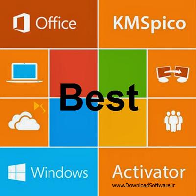 دانلود Best Windows and Office Activators Till Now بهترین کرک برای ویندوز و آفیس