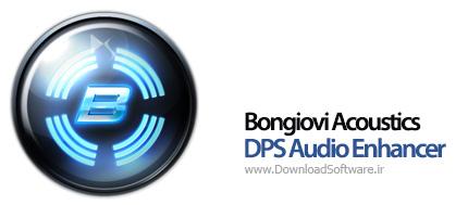 دانلود Bongiovi Acoustics DPS Audio Enhancer – بهینه سازی صدای کامپیوتر