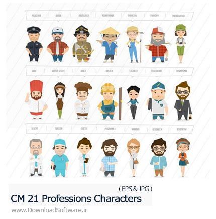 دانلود 21 تصویر وکتور شغل یا حرفه های مختلف، پزشک، باغبان، برنامه نویس و ... - CM 21 Professions Characters