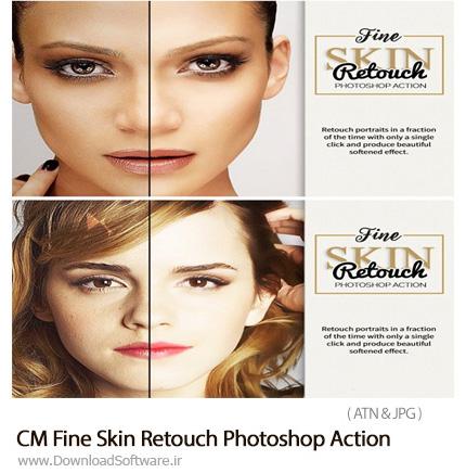 دانلود اکشن فتوشاپ رتوش پوست - CM Fine Skin Retouch Photoshop Action