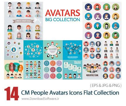 دانلود مجموعه تصاویر وکتور آیکون تخت مردم - CM People Avatars Icons Flat Collection