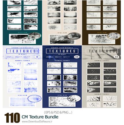 دانلود مجموعه تصاویر تکسچر متنوع - CM Texture Bundle