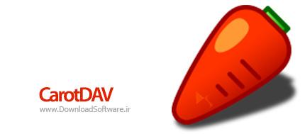 دانلود CarotDAV – مدیریت فضاهای ذخیره سازی ابری