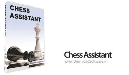 دانلود Chess Assistant Pro نرم افزار برای شطرنج بازها