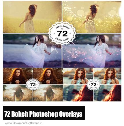 دانلود 72 افکت بوکه فتوشاپ برای عکاسی - CreativeMarket 72 Bokeh Photoshop Overlays