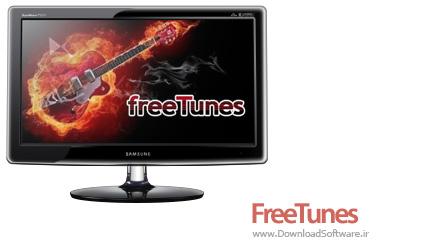دانلود FreeTunes نرم افزار مبدل فایل های صوتی