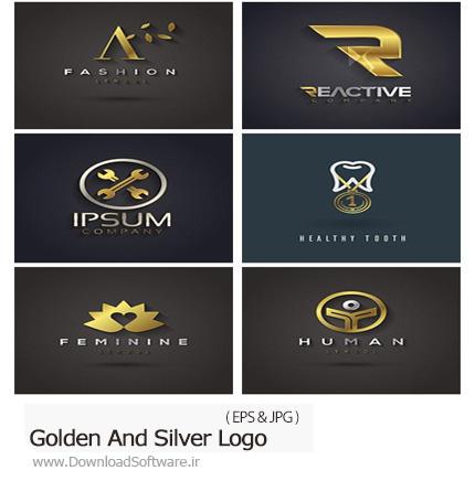 دانلود تصاویر وکتور آرم و لوگوی طلایی و نقره ای متنوع - Golden And Silver Logo
