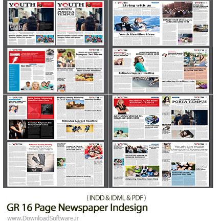 دانلود تصاویر لایه باز 16 قالب آماده ایندیزاین صفحات روزنامه از گرافیک ریور - GraphicRiver 16 Page Newspaper Indesign Template
