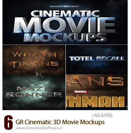 دانلود تصاویر لایه باز استایل با افکت های سه بعدی سینمایی از گرافیک ریور - GraphicRiver Cinematic 3D Movie Mockups