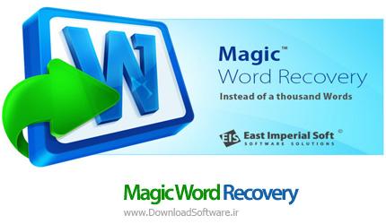 دانلود Magic Word Recovery + Portable نرم افزار بازیابی اسناد ورد